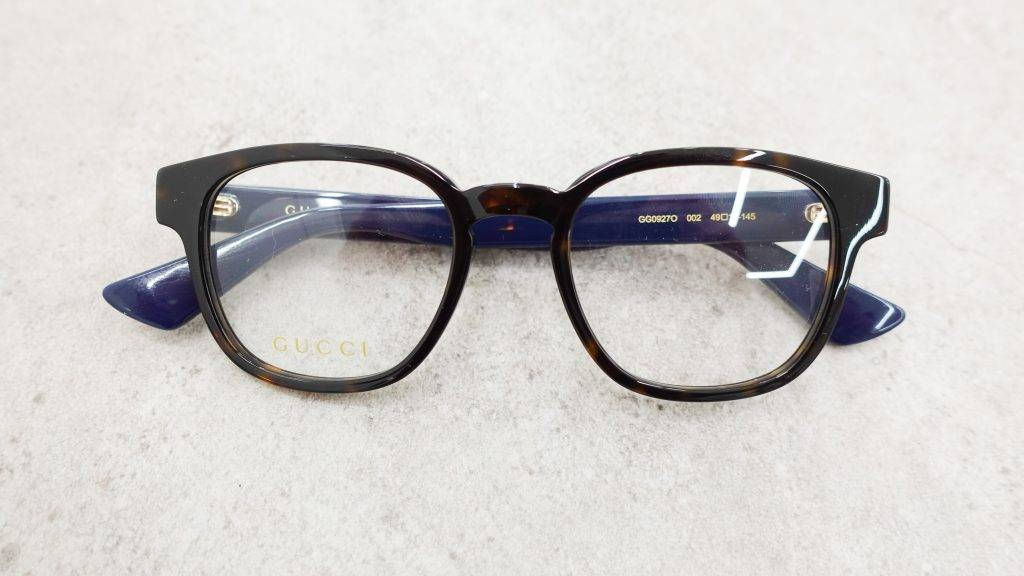 Fashion Glasses in Longridge